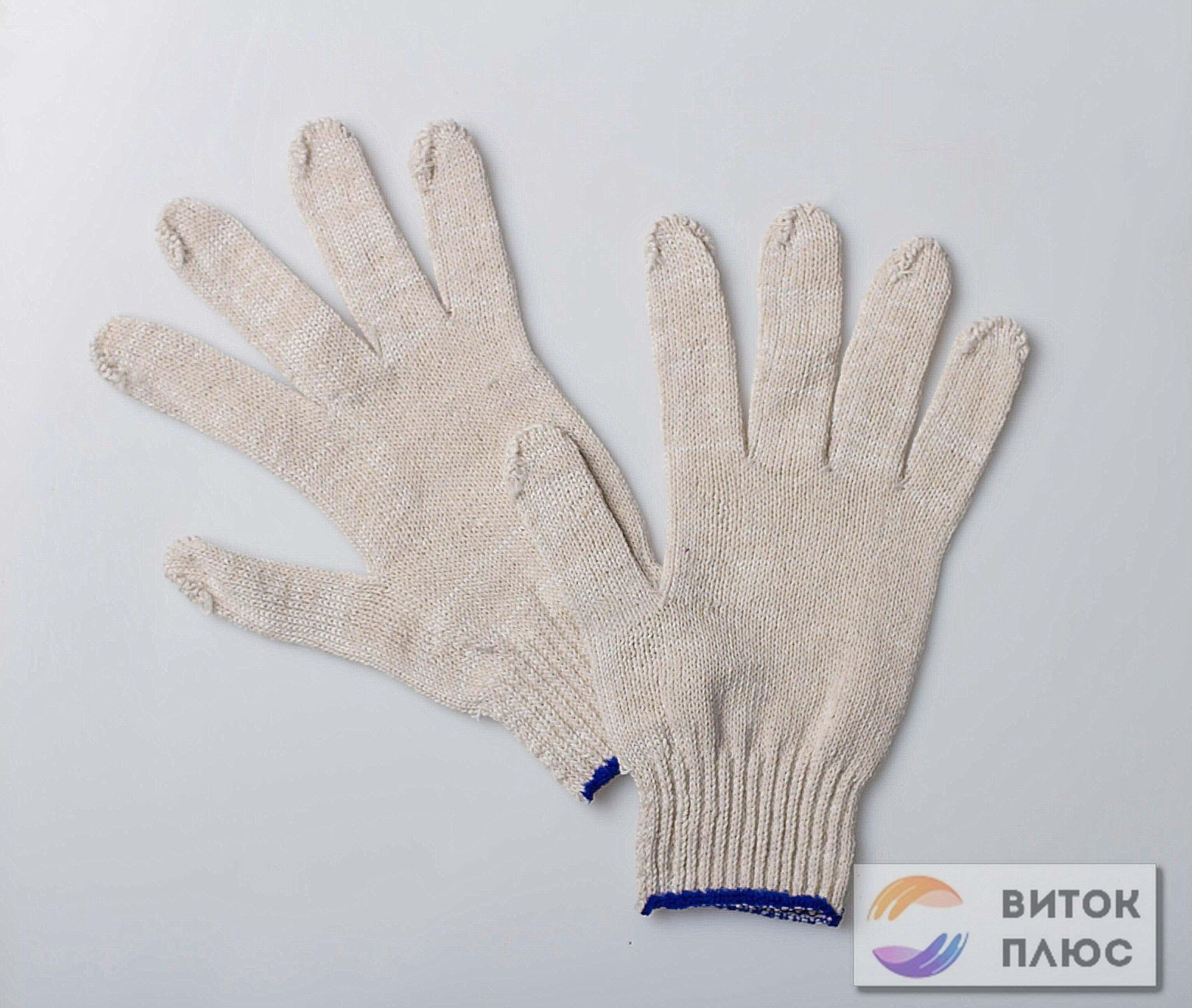 Перчатки ХБ норма 10 класс