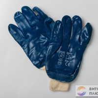 Перчатки обливные нитрил с манжетом