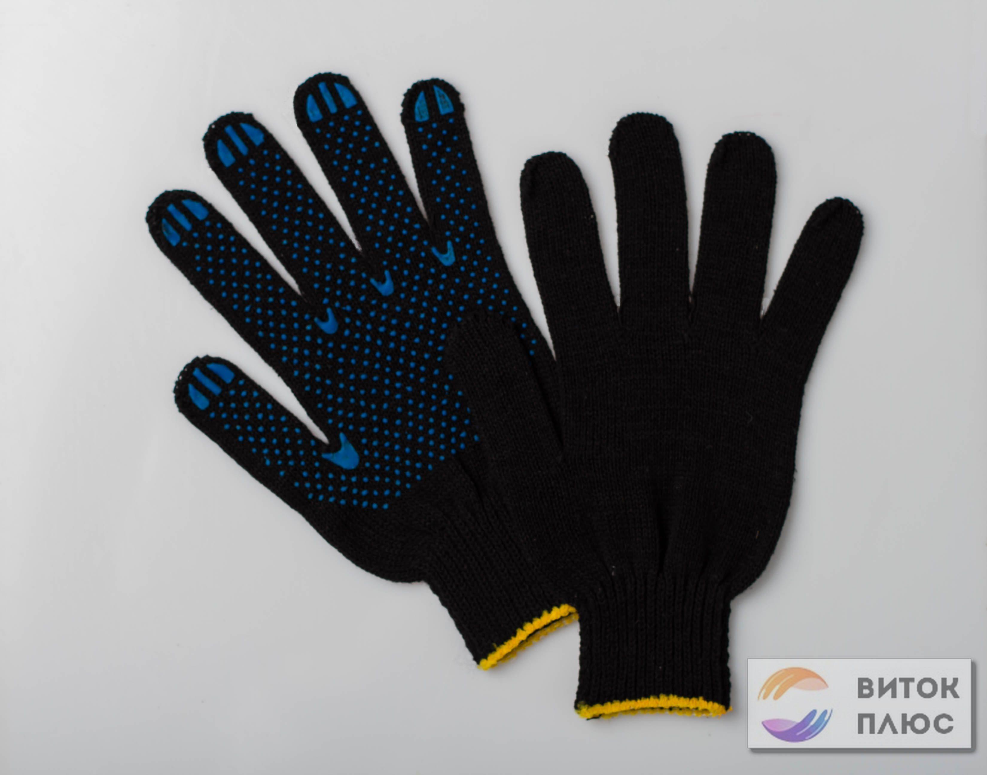 Перчатки точка черные универсал