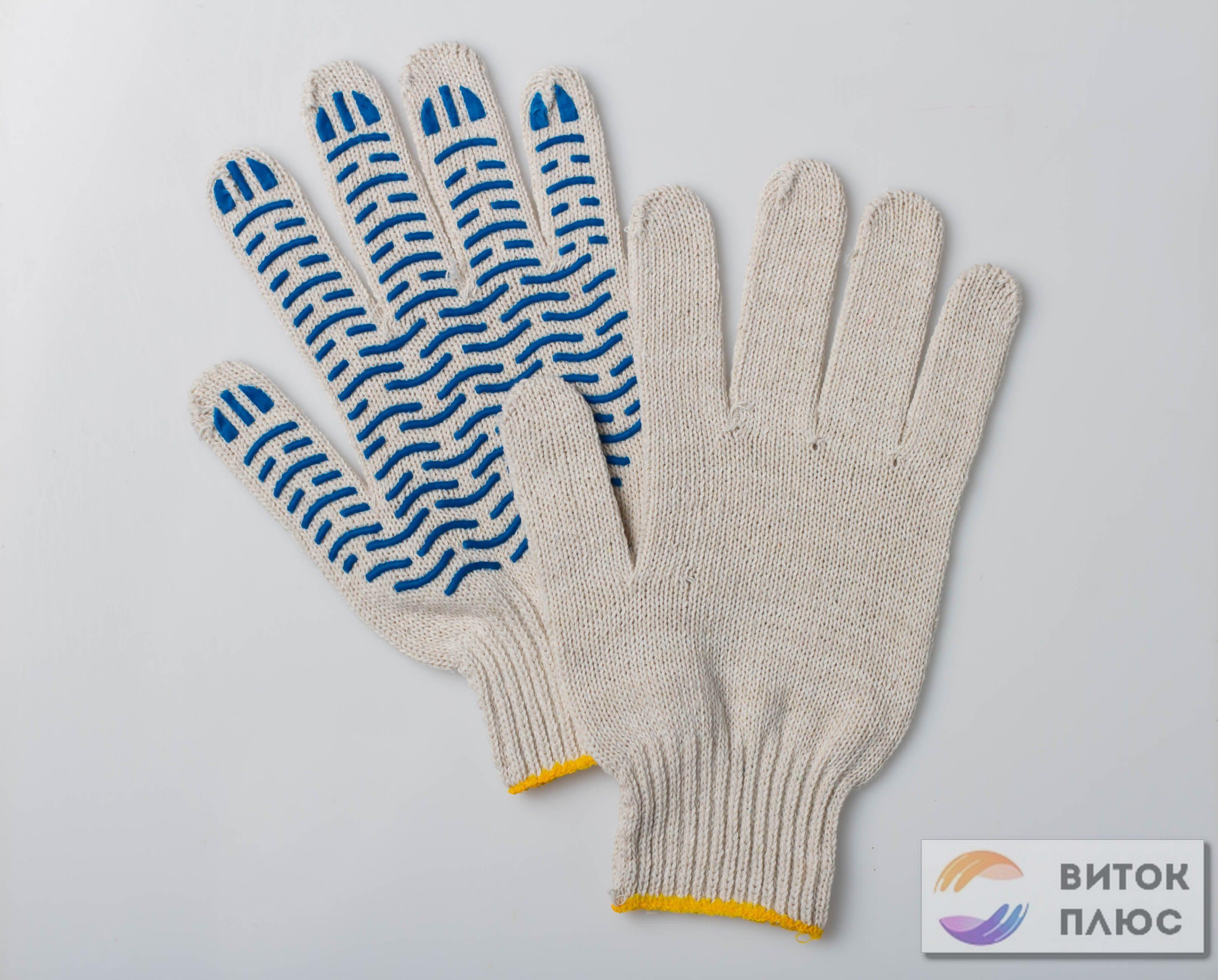 Перчатки волна универсал